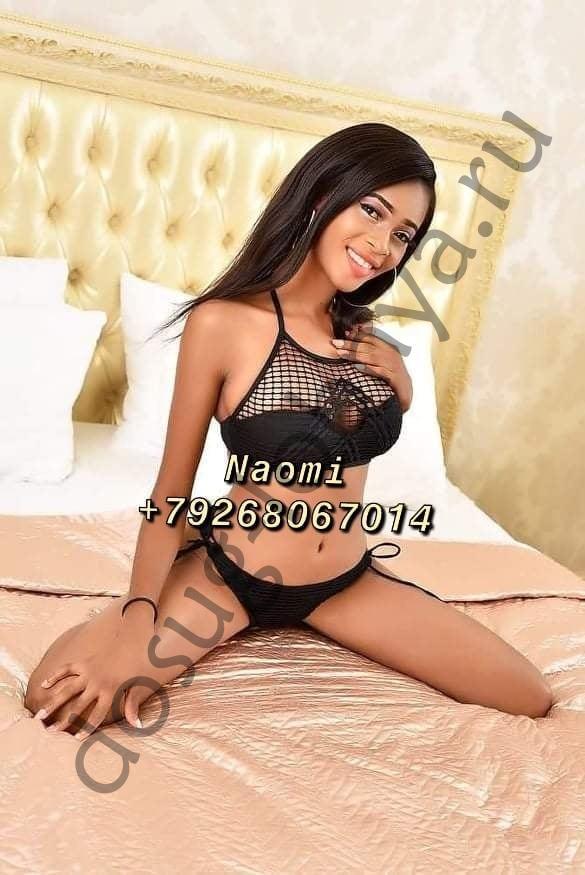 Проститутка Naomi - Лобня