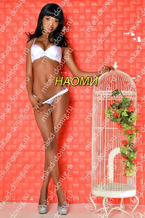 Проститутка наоми - Лобня